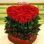 Trái tim hoa hồng 1034